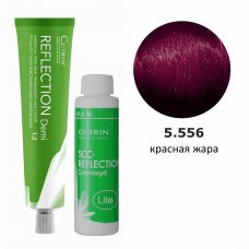 Набор безаммиачная краска 5.556 Deep Red Berries DEMI + безаммиачный окислитель 4,5%